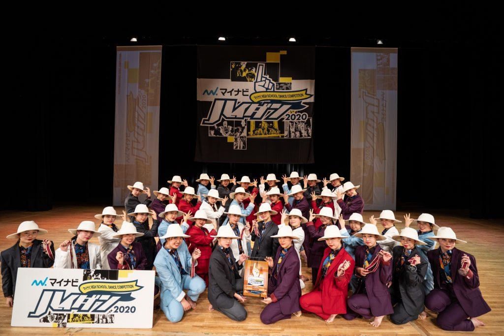 [3rd] GOLD☆WING (山村国際高等学校)