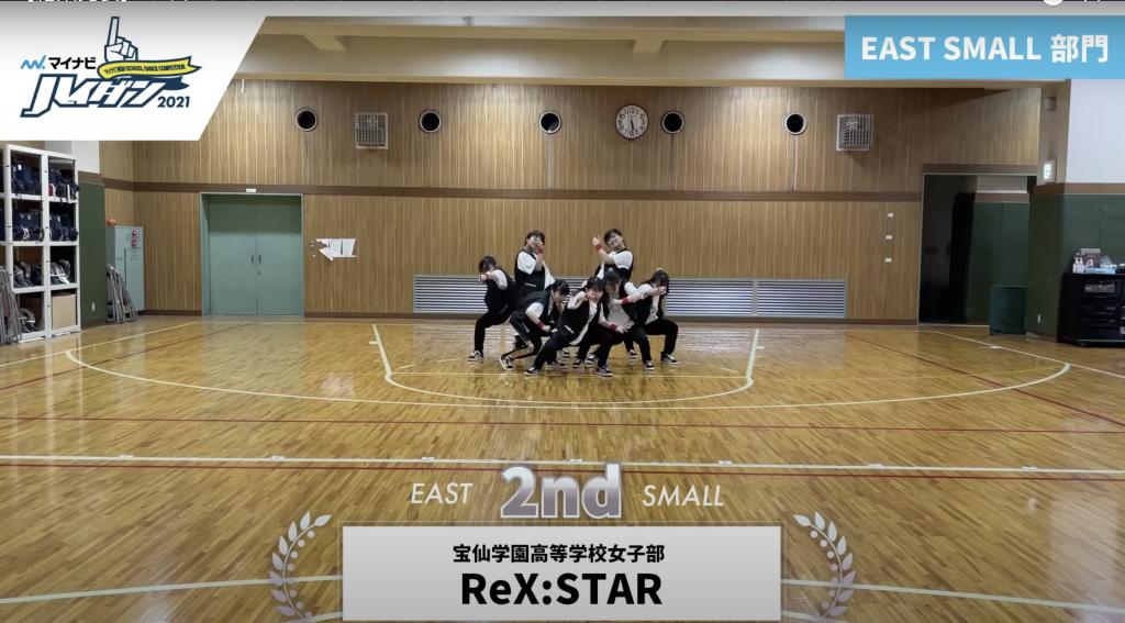 [SMALL 2nd] ReX:STAR(宝仙学園高等学校女子部)