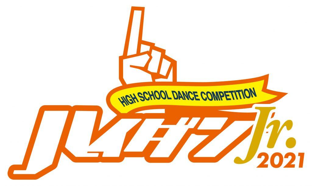 「Jr. HIGH SCHOOL DANCE COMPETITION」2021シーズン オンライン開催決定!