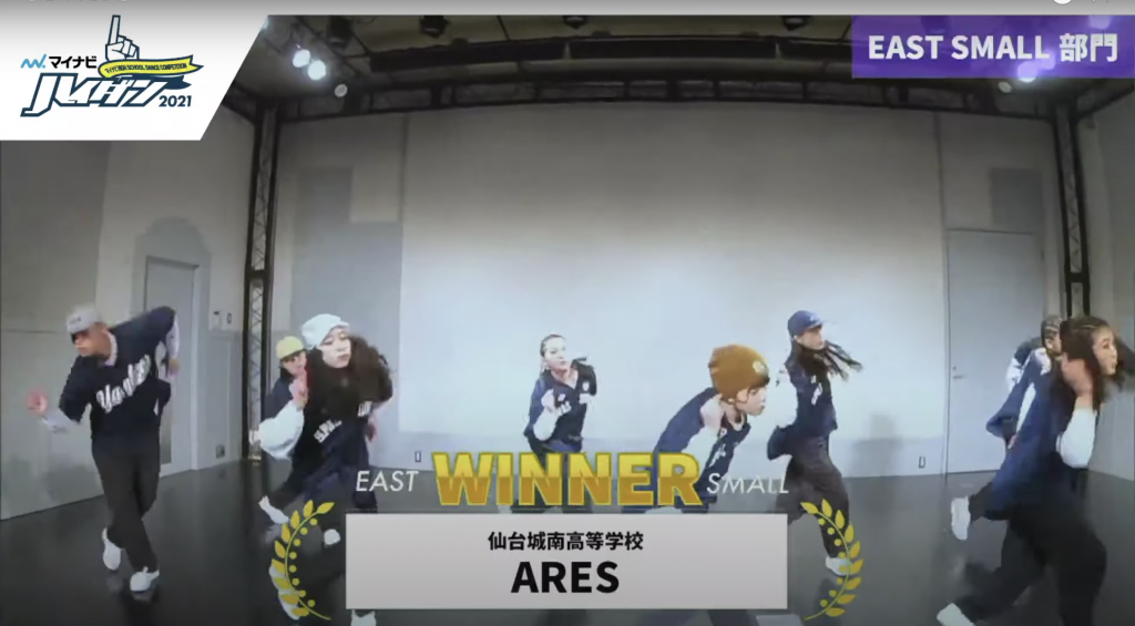<span>[SMALL 優勝] ARES (仙台城南高等学校)</span>