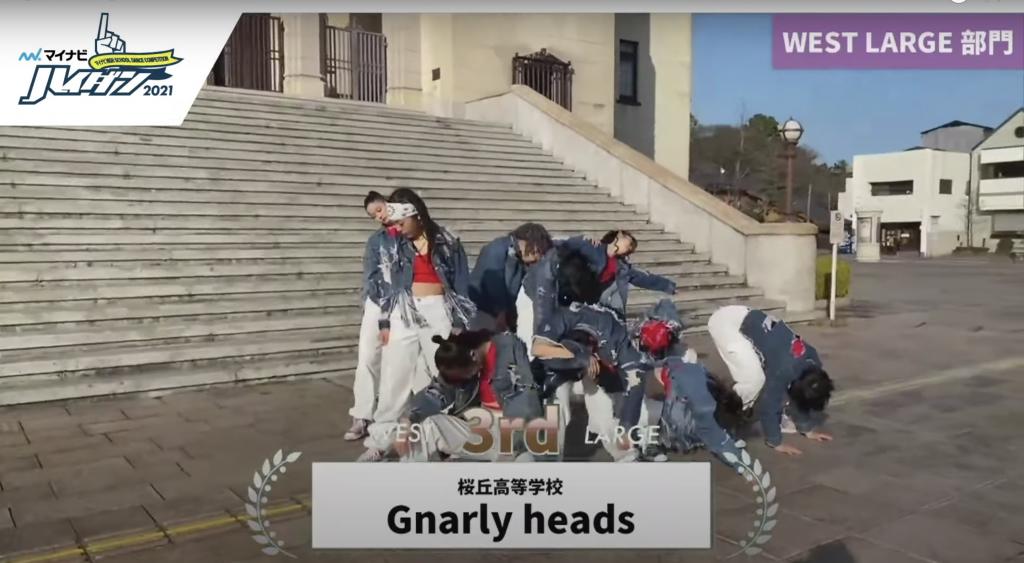 [LARGE 3rd] Gnarly heads (桜丘高等学校)