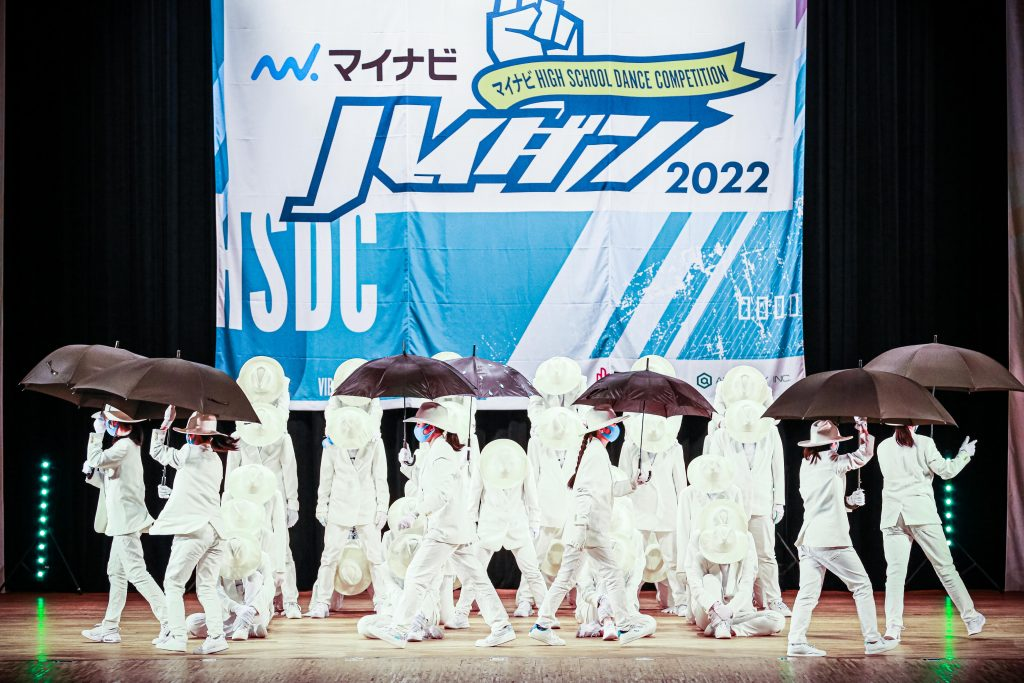 マイナビHIGH SCHOOL DANCE COMPETITION 2022 EAST vol.1