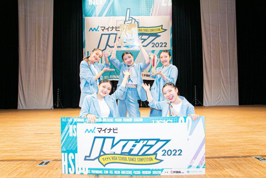 <span>[SMALL 優勝] Elpis (日本大学明誠高等学校)</span>