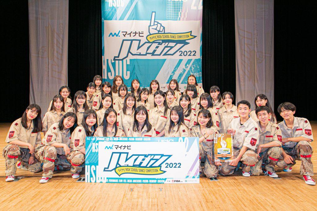 [LARGE 3rd] Glanz (叡明高等学校)
